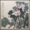 "BEAUTIFUL HIBISCUS IN THE LOTUS POND -- Artist: Xiaomei Sun Size: 27"" x 27"" Price: $2,000.00"